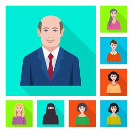 Vector Design Of Profile And Portrait Sign. Collection Of Profile And Profession  Stock Vector Illus