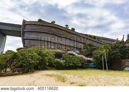 Hong Kong - November 15 2020 : Noah's Ark In Ma Wan Island, The World's First Full-scale Ark Replica