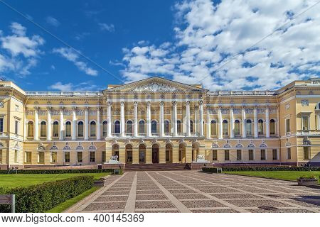 State Russian Museum Formerly The Russian Museum Of His Imperial Majesty Alexander Iii Is The Larges