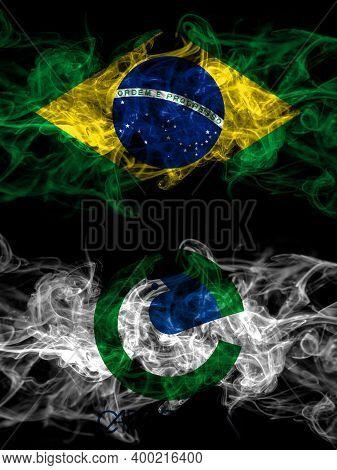 Brazil, Brazilian Vs United States Of America, America, Us, Usa, American, Carrollton, Texas Smoky M