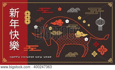 Chinese New Year 2021, Year Of The Ox. Chinese Zodiac Symbol. Happy Chinese New Year Banner And Gree