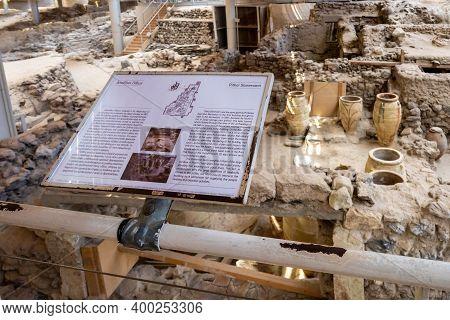 Santorini, Greece - September 18, 2020: Information Board In Prehistoric Town Of Akrotiri, One Of Th