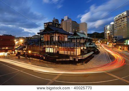 Dogo Onsen and Matsuyama, Japan skyline.