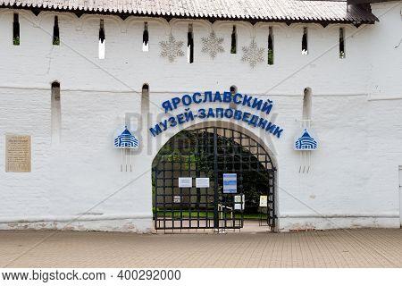 Yaroslavl, Russia - August 14, 2020: The Main Gate In The Spaso-preobrazhensky Monastery. The City O