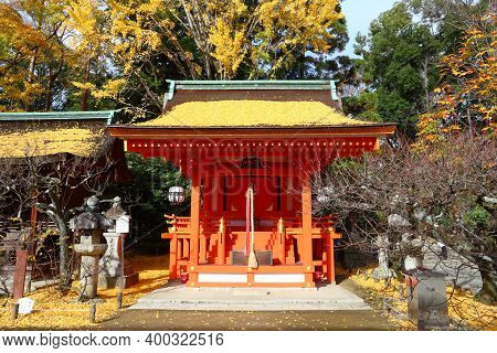 Kyoto, Japan - November 25, 2016: Kitano Tenmangu Shrine Autumn View In Kyoto, Japan. 19.7 Million F