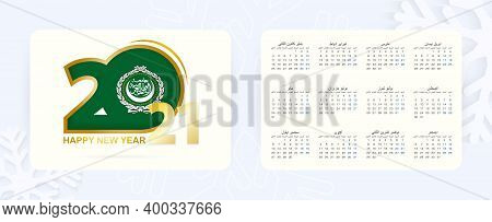 Horizontal Pocket Calendar 2021 In Arabic Language. New Year 2021 Icon With Flag Of Arab League. Vec