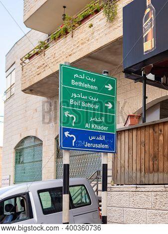 Bethlehem, Israel, December 09, 2020 : Road Sign To Bethlehem, Beit Sahour, Al Khader And Jerusalem