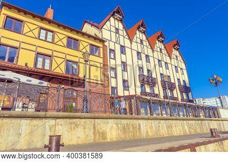 Kaliningrad, Russia  12,08,2020: Ethnographic And Trade Center, The Fishing Village On The Embankmen