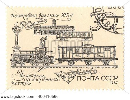 Ussr - Circa 1987: Stamp With Carriages. Post Stamp Printed In Ussr About Post. Vintage Post Transpo