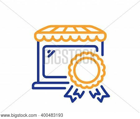 Best Market Line Icon. Certified Store Sign. Retail Marketplace Award Symbol. Quality Design Element