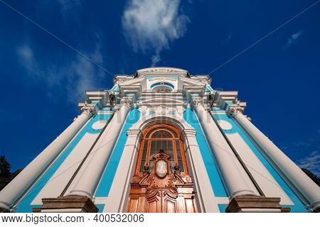Saint Petersburg, Russia - 08 20 2018: The Facade And Main Entrance Of Smolny Convent Of The Resurre