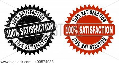 Black Rosette 100 Percent Satisfaction Seal Stamp. Flat Vector Textured Stamp With 100 Percent Satis