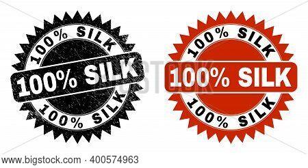 Black Rosette 100 Percent Silk Seal Stamp. Flat Vector Grunge Seal Stamp With 100 Percent Silk Text