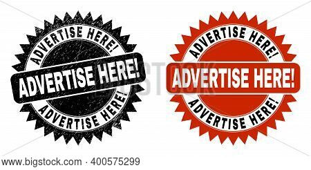 Black Rosette Advertise Here Exciting Seal Stamp. Flat Vector Scratched Seal With Advertise Here Exc