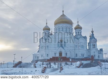 Perm Krai, Russia - December 21, 2020: Temple Of The Belogorsky Convent On A Foggy Winter Day