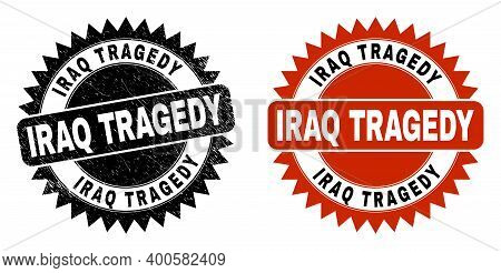 Black Rosette Iraq Tragedy Stamp. Flat Vector Textured Seal Stamp With Iraq Tragedy Text Inside Shar