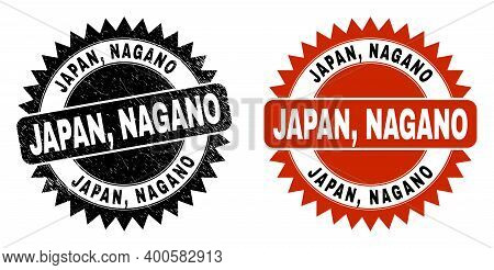 Black Rosette Japan, Nagano Seal Stamp. Flat Vector Textured Seal Stamp With Japan, Nagano Phrase In