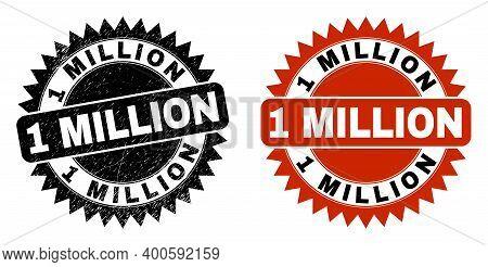 Black Rosette 1 Million Seal Stamp. Flat Vector Textured Seal Stamp With 1 Million Phrase Inside Sha