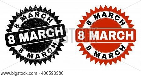 Black Rosette 8 March Seal Stamp. Flat Vector Grunge Seal With 8 March Text Inside Sharp Star Shape,