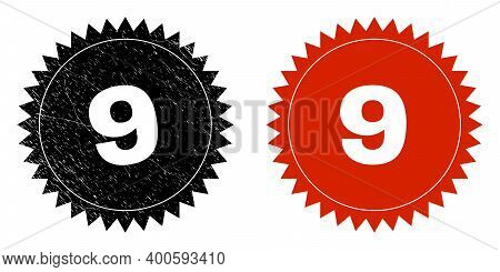Black Rosette 9 Seal Stamp. Flat Vector Distress Seal Stamp With 9 Text Inside Sharp Rosette, And Or
