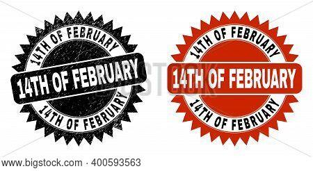 Black Rosette 14th Of February Watermark. Flat Vector Grunge Watermark With 14th Of February Message