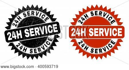 Black Rosette 24h Service Seal Stamp. Flat Vector Scratched Seal Stamp With 24h Service Caption Insi