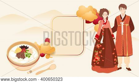 Template For Chinese New Year With Mountains, Clouds And Copy Space. Asian Family In Hanbok Traditio