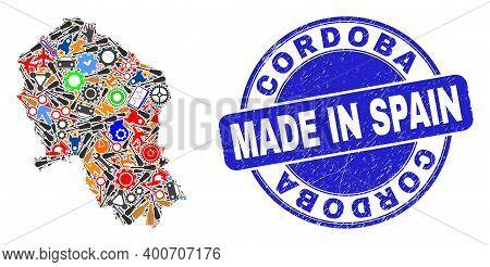 Component Mosaic Cordoba Spanish Province Map And Made In Scratched Stamp. Cordoba Spanish Province