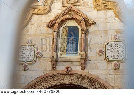 Bethlehem, Israel, December 09, 2020 : The Part Of The Facade Of Milk Grotto Church In Bethlehem In
