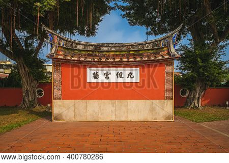 Wall Of Supreme Knowledge At Pingtung Confucius Temple. Translation: Wall Of Several Rens (an Ancien