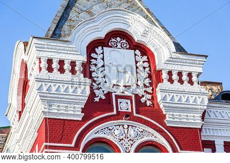 Coat Of Arms Of Samara On The Facade Of The Historic Building Of The Samara Drama Theater, 1851