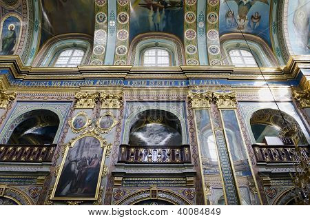 Interior Of The Holy Dormition Cathedral In Pochaev Lavra (pochayiv) Near Lvov, Ukraine