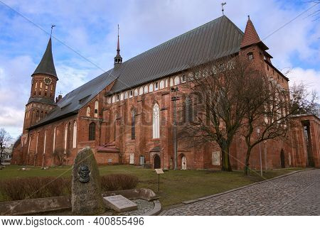 Cathedral In Kaliningrad, Cathedral Of Our Lady And St. Adalbert, Friedrich Julius Leopold Rupp Koen