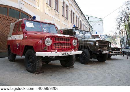 Kiev, Ukraine, April 26, 2011 Exhibition Of Cars Near The Chernobyl Museum In Kiev