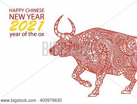 Happy Chinese New Year And Year Of The Ox Background With Red Ox Cow Abstract Patterned Line Paisley