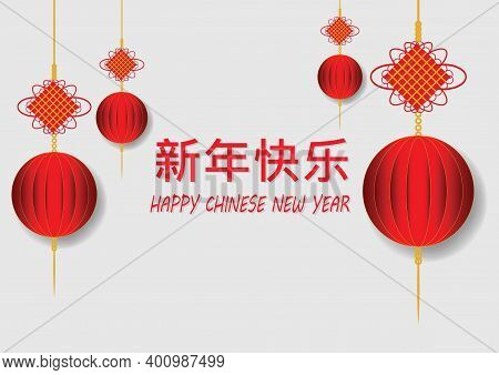 Chinese New Year Greetings Sign.happy Chinese New Year (gong Xi Fa Cai).traditional Asian Decoration