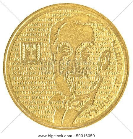 Half Israeli New Sheqel coin isolated on white background poster