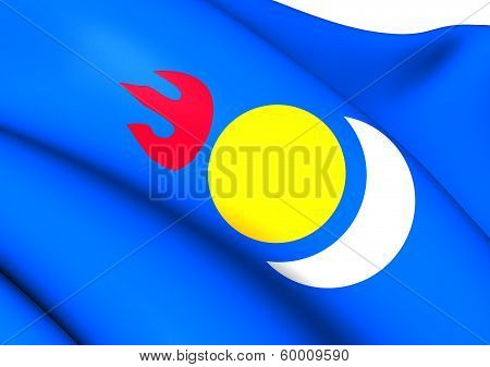 Inner Mongolian People's Party Flag