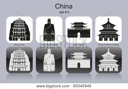 Landmarks of China. Set of monochrome icons. Raster image (check my portfolio for options.) poster