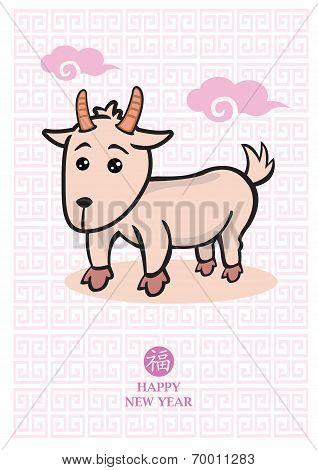 Cute Goat Design For Chinese New Year