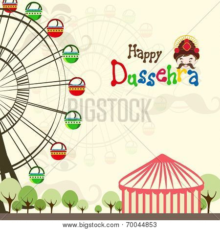 Illustration of a fate with half colourful rounded swing with a funny face, trees, cage on a vintage background.