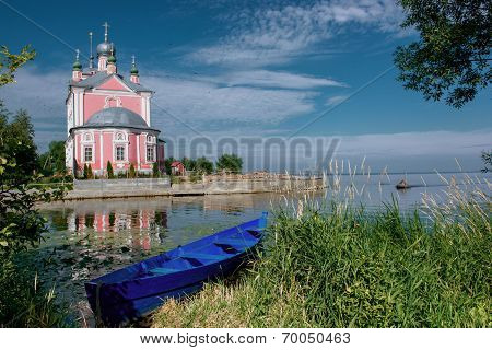 Pereslavl-zalessky Town In Russia.