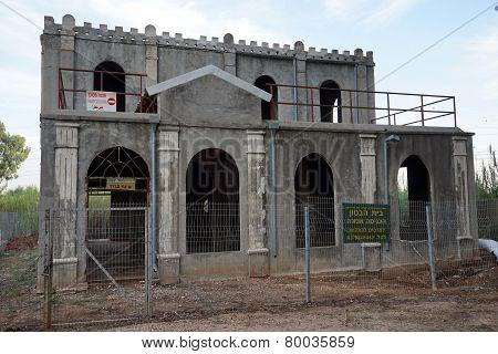 Beit Ha'beton