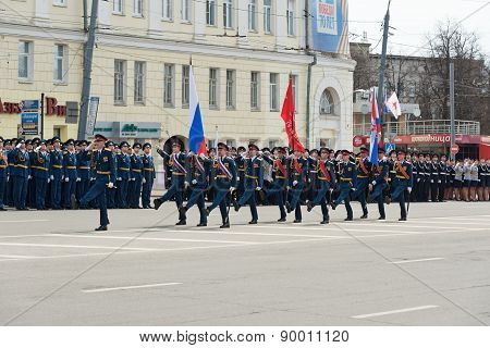 Soldiers In Uniform With Flags Are At Rehearsal Of Military Parade