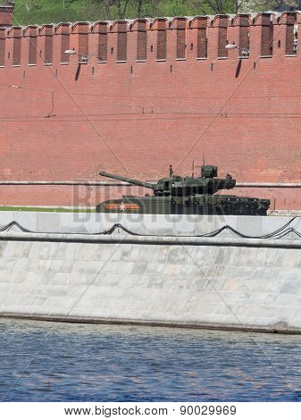 New Armata Tank