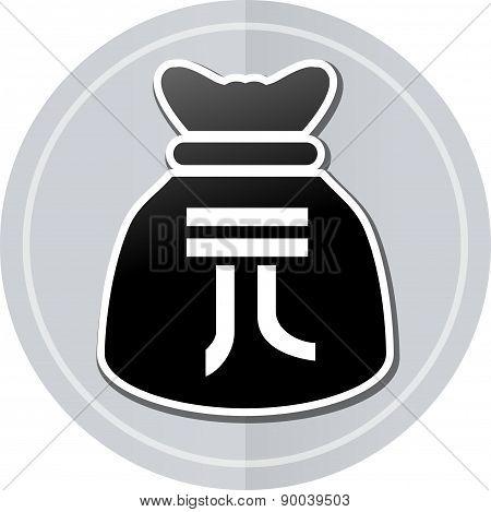 Yuans Bag Sticker Icon