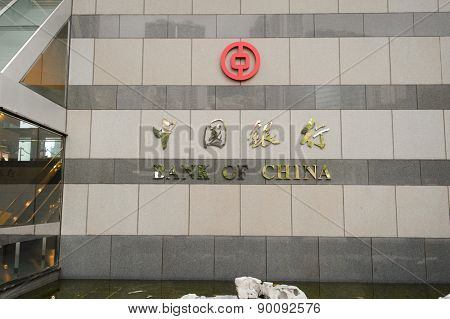HONG KONG - MAY 05, 2015: Bank of China building. Bank of China Limited is one of the 5 biggest state-owned commercial banks in the People's Republic of China.