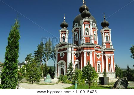 Republic Of Moldova, Curchi Monastery, Ancient Bell
