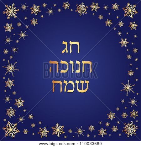 Vector Happy Hanukkah greeting card with Hebrew text. Deep blue square background with frame of elegant golden snowflakes. poster