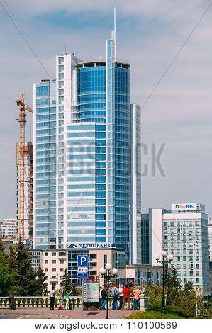 Business Center in Minsk, Belarus